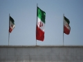 Teheran-Flags