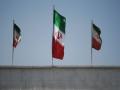 Teheran-Flags