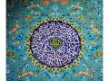 Teheran-Moschea-dell'Imam-Khomeini_Dettaglio_1