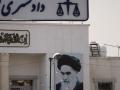 Teheran-Remains-of-a-recent-past