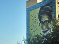 Graffiti, Iran (Shiraz)