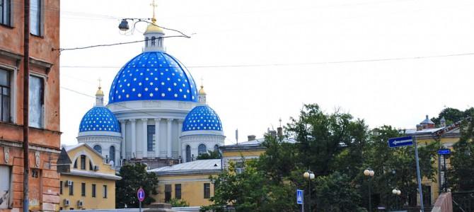 Санкт-Петербург, Piter, Saint Petersburg, Leningrado?