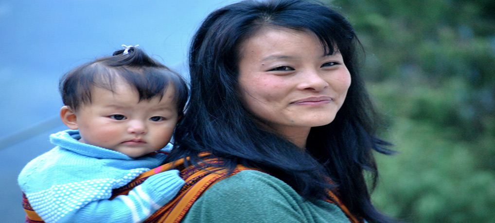 Bhutan: past, present and future